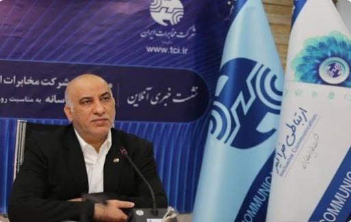 اختصاص چهارمین گفتگوی اینستا گرامی مدیرعامل مخابرات ایران به استان یزد