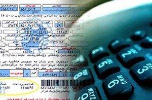 تغییرات حق اشتراک مشترکین تلفن ثابت تصویب شد