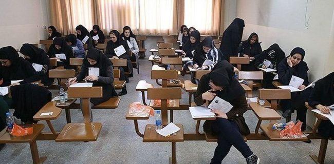رقابت ۳۰۰۰ نفری برای ورود به مقطع دکتری در یزد