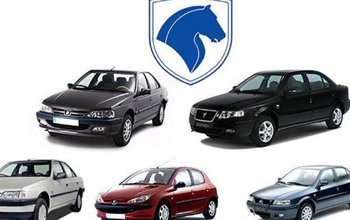 مرحله دوم پیش فروش محصولات ایران خودرو آغاز شد