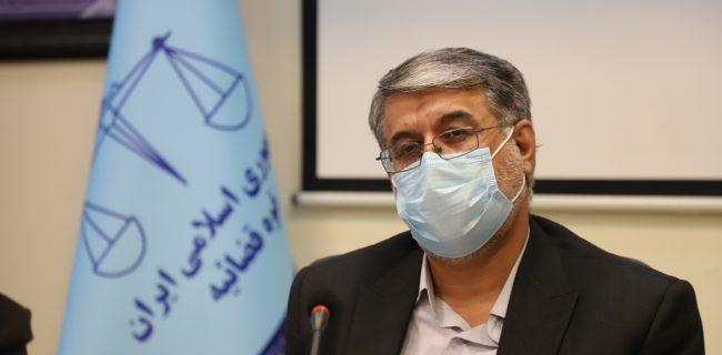 راه اندازی سامانه ثبت اطلاعات املاک در استان یزد