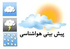 آسمان یزد ابری میشود/ وزش باد در راه است
