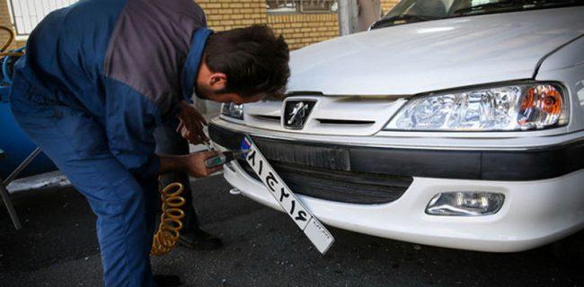 شهرستانهای یزد مجوز ارائه پلاک دیگر استانها را ندارند