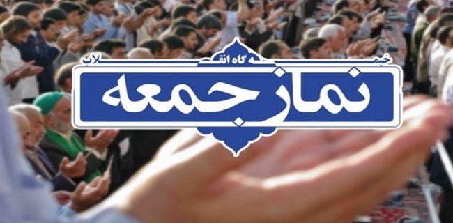 تفکر حسینی مبارزه با ظلم و فساد است/ دولت وعده هایش را عملی کند