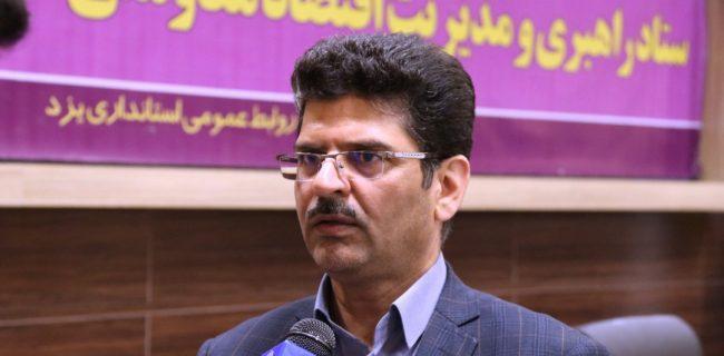 ۳۲ طرح برای جهش تولید در استان یزد نهایی شد