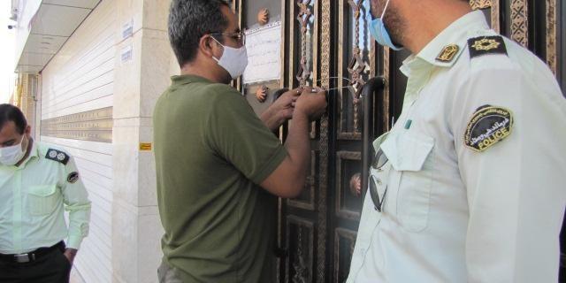 ساختمان «درمانگاه بلوار شهیدبهشتی یزد» بعد چند اخطار و دوهفته مهلت پلمب شد