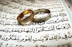 پرداخت کمکهزینه ازدواج به ۸۳ نوعروس نیازمند یزدی