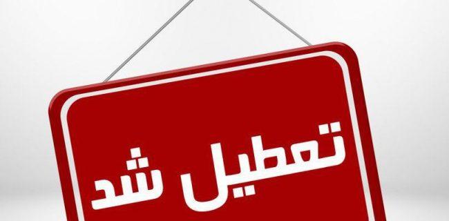 کرونا مدارس استان یزد را تعطیل کرد