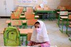 دانشآموزان در صورت صلاحدید خانوادهها در مدرسه حضور مییابند
