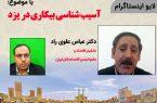 ۴۶۰۰ نفر با مدرک فوقلیسانس در استان یزد بیکار هستند/توزیع نامتوازن صنایع در شهرستان های استان یزد نشان از بی مدیریتی است