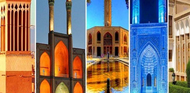 تعطیلی اماکن گردشگری استان یزد