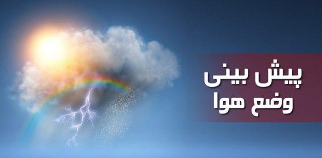 تداوم رگبار و رعد و برق در استان/هشدار هواشناسی برای توقف خودروها در معابر