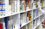 مشکلی در زمینه تأمین انسولین در استان یزد وجود ندارد/ حذف داروخانههای متخلف از چرخه توزیع انسولین