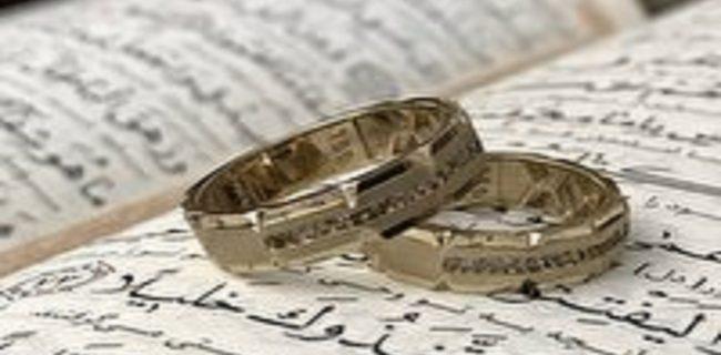 ۲۰۰ هزار یزدی در سن ازدواج هستند