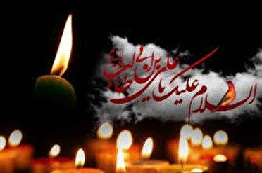 شب ۲۱ ماه رمضان، شبی برای بیداری دل واستجابت دعا