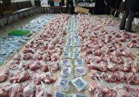 توزیع ۴۰۰ بسته گوشت بین نیازمندان در زارچ