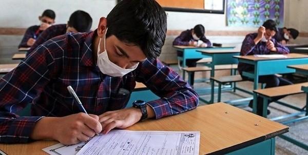 امتحانات پایه نهم و دوازدهم حضوری خواهد بود
