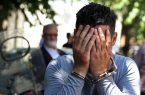 راز قتل بعد از ۴ ماه در میبد کشف شد