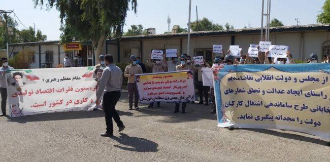 تجمع اعتراضی کارکنان حجمی برق منطقهای خوزستان