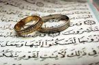 تامین کمک هزینه ازدواج و جهیزیه ۱۰۰ نوعروس یزدی